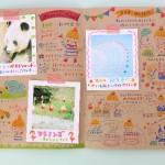子供の成長記録を書く手帳の種類と使い方は?かわいい書き方