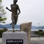 箱根駅伝2016の優勝候補は?出場校のシード権争いにも注目!