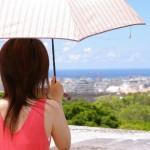 紫外線対策で日傘の効果はどれくらい?色はどうする?